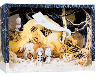 DIY paper diorama |  GeGeGe no Kitaro | Yokai Apartment | japanese paper craft model