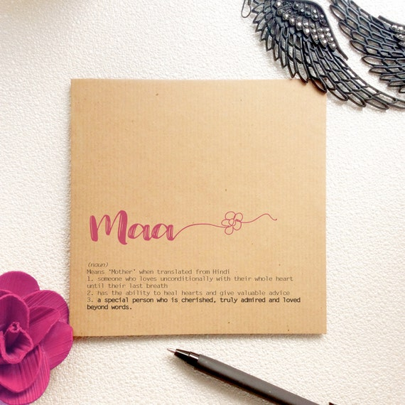 Indian card for mum maa hindi definition meaning thank like this item stopboris Gallery