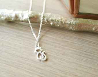 Cat Necklace, Sterling Silver, Kitty Necklace, Fat Cat, Cat Lady, Tiny Cat, Cat Jewelry, Cat Jewellery, Kitten Necklace, Funny Cat, Kitten