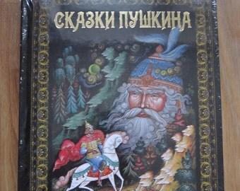 Pushkin's Fairy Tales Palekh Paintings Russian russian edition