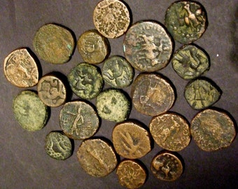 22 ancient coins from the time of the Roman Empire, some are very valuable and some less so, sold only as a lot.