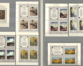 collectibles vintage philately Art postage stamps ussr father's day gift set 7 block 125th Anniversary Artist paintings Vasiliev soviet era