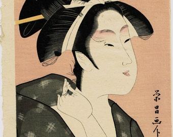"""Japanese Ukiyoe, Woodblock print, antique, Eisho, """"Courtesan"""""""