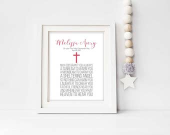 First Holy Communion Gift | First Communion Gift | Boys Christening Gift | Boys Baptism Print | Girls Christening Gift | Girls Baptism Gift