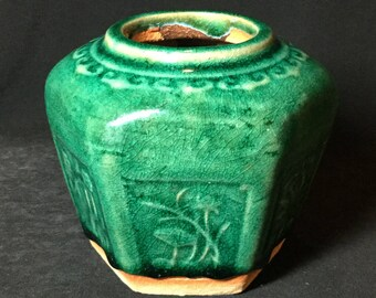 Chinese Shiwan Hexagonal Glazed Ginger Jar