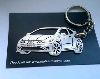 Honda Civic, Honda keychain, honda civic keychain, Honda, honda keychain, Key Chain for Honda, Personalized Key chain, fathers day gift