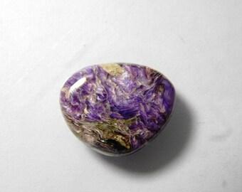 A+++ Natural charoite cabochon gemstone, Purple Russian charoite gemstone, charoite loose stone, charoite loose gemstone 16 Cts. R-1469