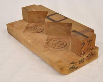 Vintage Japanese Kashigata Mold-Wood cake Mold // 1930's antique