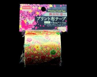 Japanese Fabric Tape -  Pink Tape - Japanese Tape - Plum  Blossom Tape - Fans