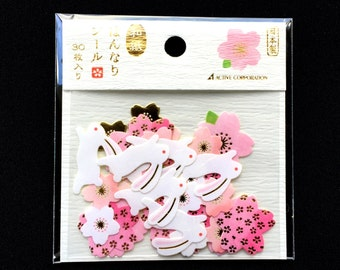 Rabbit Stickers - Chiyogami Paper Stickers - Japanese Stickers - Flower Stickers - Cherry Blossom  Flakes  (S194)