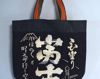Carry bag, cotton tote, vintage Japanese maekake apron bag