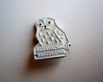 Small vintage soviet USSR pin badge Owl