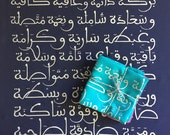 Furoshiki Reusable Wrapping Cloth, set of 3, with good wishes in Arabic calligraphy