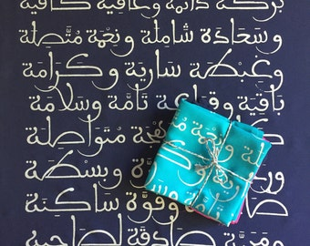 REDUCED Furoshiki Reusable Wrapping Cloth, set of 3, with good wishes in Arabic calligraphy