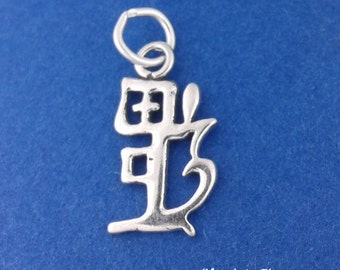HAPPINESS Chinese Symbol Charm .925 Sterling Silver Pendant - lp4279