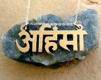 Vegan jewelry, Vegan necklace, Sterling silver necklace, Zen jewelry, new age jewelry, Ahimsa jewelry, Spiritual Jewelry, Yoga jewelry