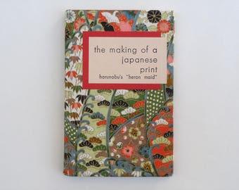 The Making of a Japanese Print Harunobu's Heron Maid Woodcut Art Book