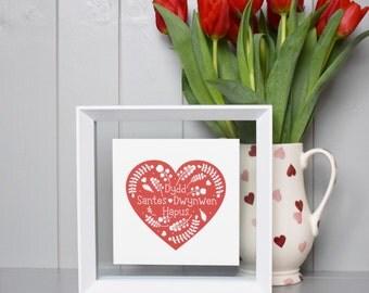 "Dydd Santes Dwynwen Hapus Heart Print Art 6""x6"" Square Welsh Cymru Love Decor Gift Decoration Typographic Cosy Cymraeg Wales Valentines Day"