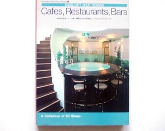 Cafes, Restaurants, Bars, Shotenkenchiku Extra Number 28. Japanese design, interior design, store design, restaurant design,  hard to find