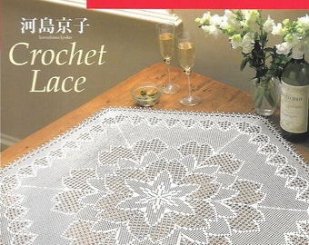 50 Crochet lace - crochet doily patterns - Elegant Crochet Lace - japanese craft ebook - japanese crochet - ebook - PDF - instant download