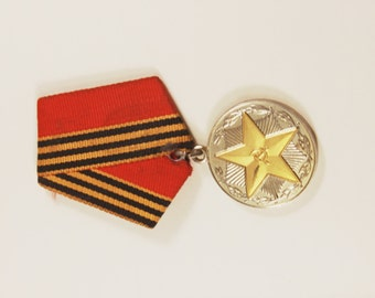 Vintage russian Soviet Medal long and meritorious service MVD USSR 15 years