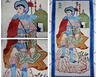 Rare Early 20th Century BAOTOU Pictorial Figural Signed Rug China Inner Mongolia Hand Knotted 4.2' x 2'