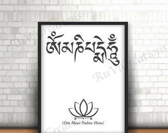 Poster Zen Wall Art, Om Mani Padme Hum, Buddhist Zen Decor