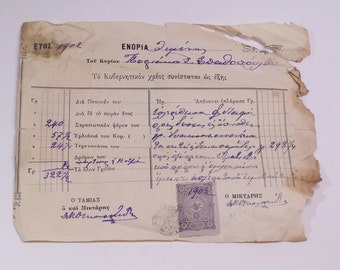 1902 ottoman empire tax receipt for pontic greek of Kerasounta
