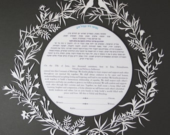 laser cut ketubah Custom Made, Ketubba, jewish marriage ceremony, judaica, wedding vows, jewish ketubah, ketubah designs,ketubot, gray