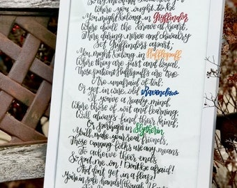 Harry Potter Sorting Hat Poem 12x18 Print