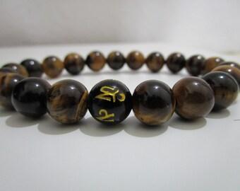 Tiger eye bracelet, Mantra bracelet, Yoga, Yoga jewelry, Meditation bracelet, Male stone bracelet, Mens jewelry, Gift for men, Mens bracelet