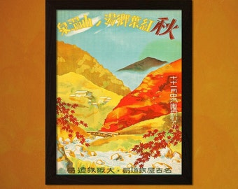 Younoyama Onsen Japanese Travel Print 1930s Vintage Travel Poster Japanese Art Wall Decor Japan Travel Poster (247904192)