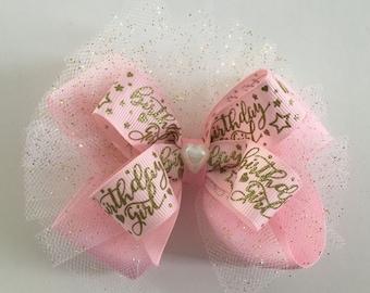 Birthday Hair Bow Birthday Party Bow Sparkly BIrthday Bow Birthday Princess Bow Sparkly Gold and Pink Birhtday Bow Birthday Girl Hair Bow