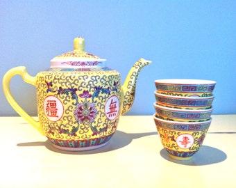 Chinese 5pc Tea Set/Yellow Chinese Tea Set/Traditional Chinese Tea Set/Chinese Wedding Tea Set/Made in China/Chinese Porcelain/Chinese Tea