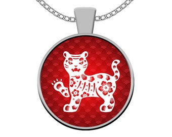 Year of the Tiger Necklace - Chinese Zodiac Silver Pendant Charm - Born in 1926, 1938, 1950, 1962, 1974, 1986, 1998, 2010