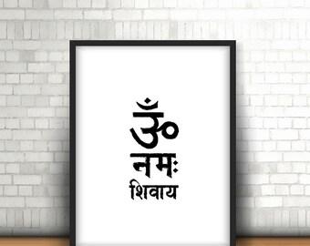 Om Namah Shivaya Art/Om Namah Shivaya digital print/Om Namah Shivaya wall design/Om Namah Shivaya wall art/Om Namah Shivaya mantra art