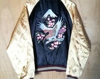 Japanese bomber jacket | Etsy
