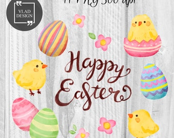 11 Watercolor Happy Easter Elements Easter Clipart Digital Easter Elements Cute spring graphics Easter clipart Eggs Chicks