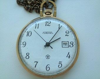 RAKETA soviet vintage russian watch collectible wristwatch