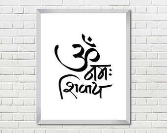 aum namah shivaya art print