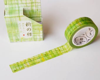 Spring Green Washi Tape/ 15mm x 7m/DIYwedding Invitation/ Decorative stickers/ Planner decor/s042
