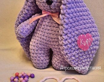 Soft knitted toy