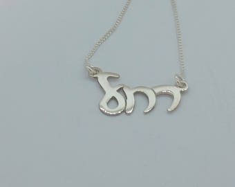 Sterling Silver 925 Custom Cursive Script Necklace Name Made Any Name Nameplate