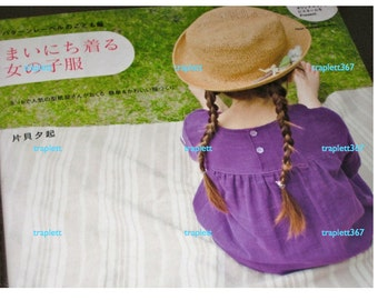 Japanese Sewing Pattern Book for Girls