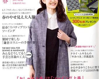 COTTON FRIEND 2017 SPRING - Japanese Craft Book