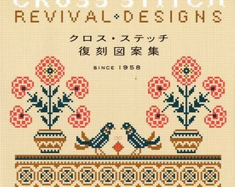 Cross Stitch Revival Designs - Japanese Embroidery Craft Book