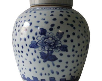 Vintage Blue & White Porcelain Peony Ginger Jar Chinoiserie