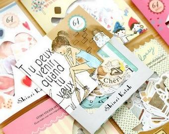 Cherie Flake Stickers (FL-109)