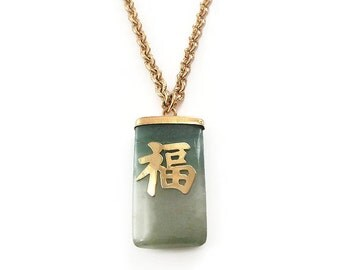 Hobe Aventurine Stone Chinese Symbol Necklace - Green Quartz, Good Luck, Pendant Necklace, Vintage Necklace, Hobe Necklace, Asian Jewelry
