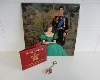 Royal Wedding Stamp Lady Diana Prince Charles
